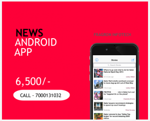 Live News Android App Designing Company