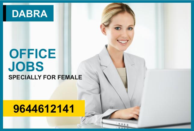Developer Jobs in Dabra, Gwalior By - Fragron Infotech