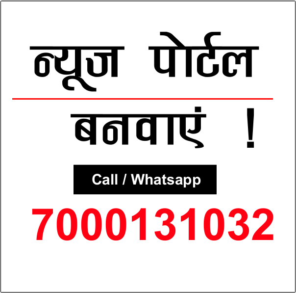 News Android App Designing Services - Fragron Infotech