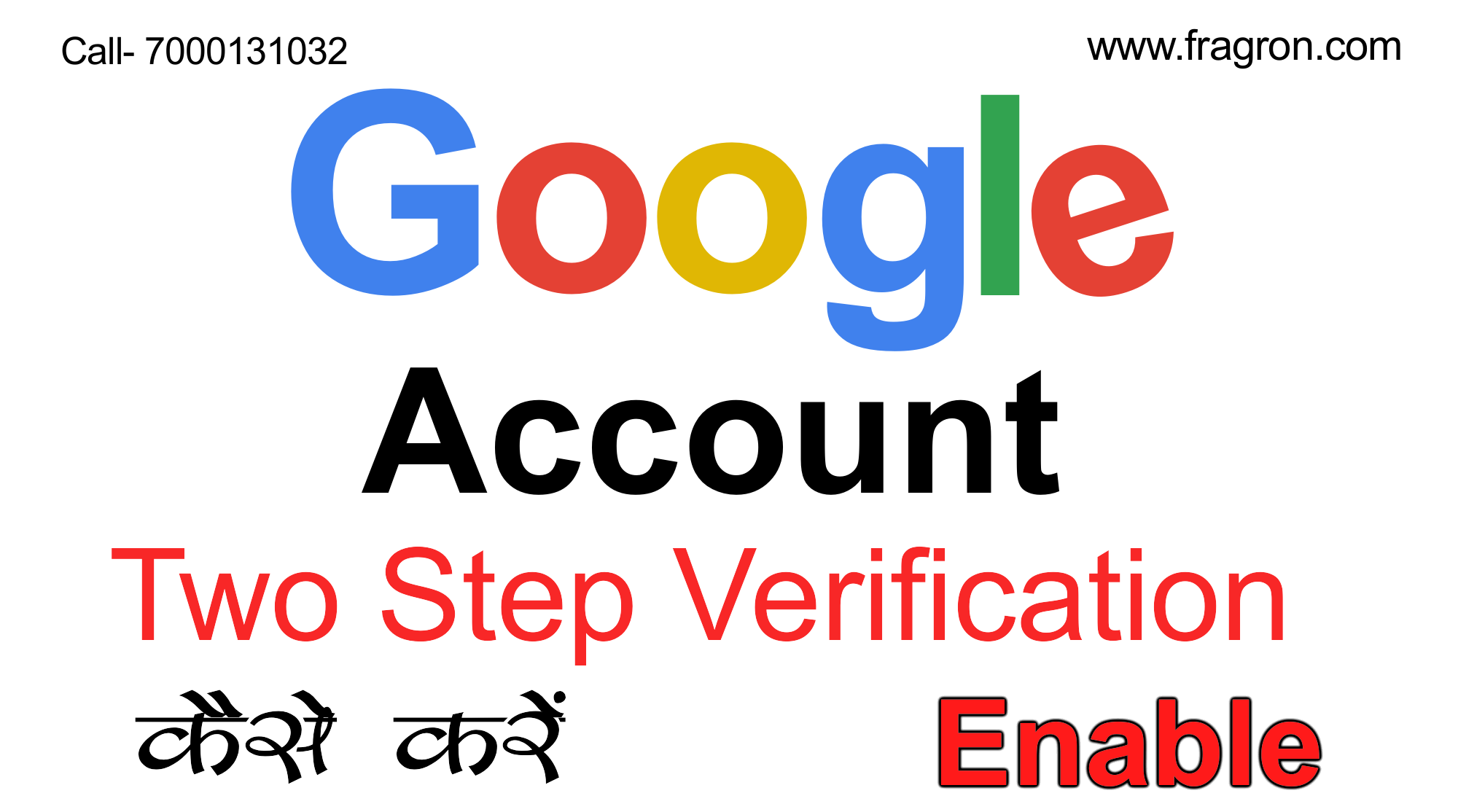 Google 2 Step Verification ?