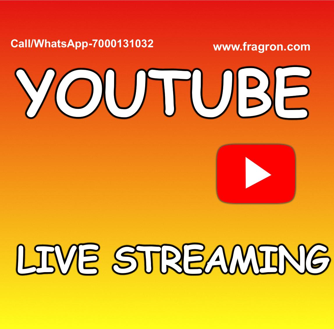 यूट्यूब पर लाइव ब्रॉडकास्ट