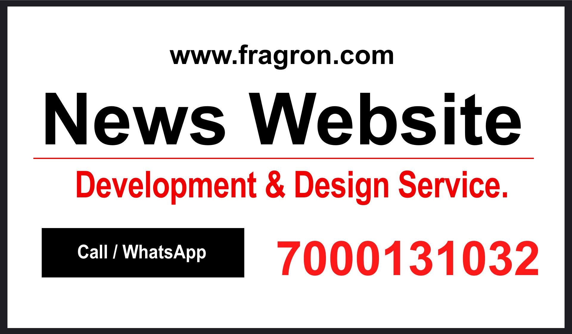 News Website Development and Design service