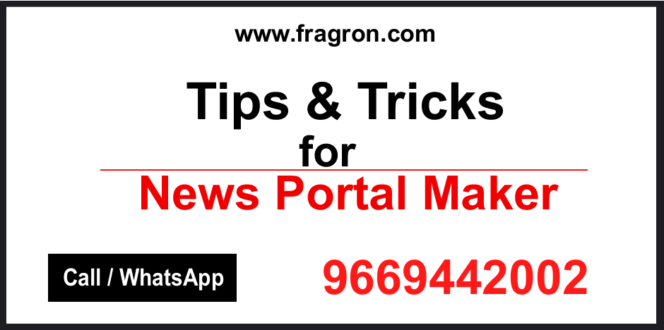 News Portal Maker in Gujrat.